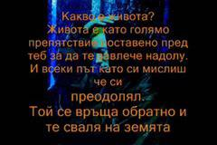 Eminem - If I Had Превод