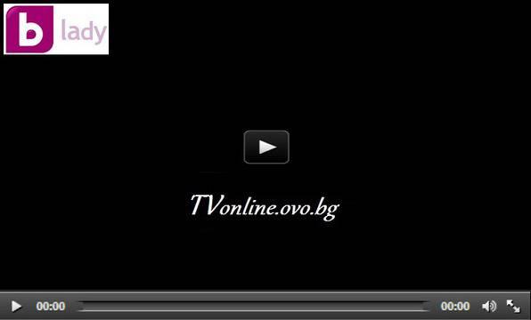 svejo.net   BTV Lady onlain   Onlain TV   Онлайн телевизии