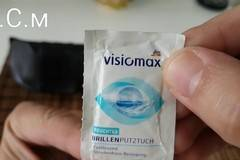 GOGGLES FOR GLASSES VISIOMAX а.С.м