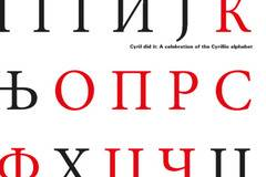 Cyril did it: A celebration of the Cyrillic alphabet