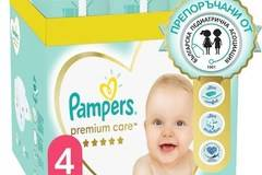 Промо пакет: 2 x Пелени Pampers Premium Care XXL BOX 4, 8-14 кг, 168 бр